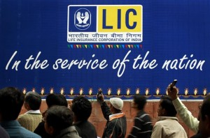 billboard for the Life Insurance Corporation of India