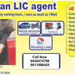 Benefits of LIC agent