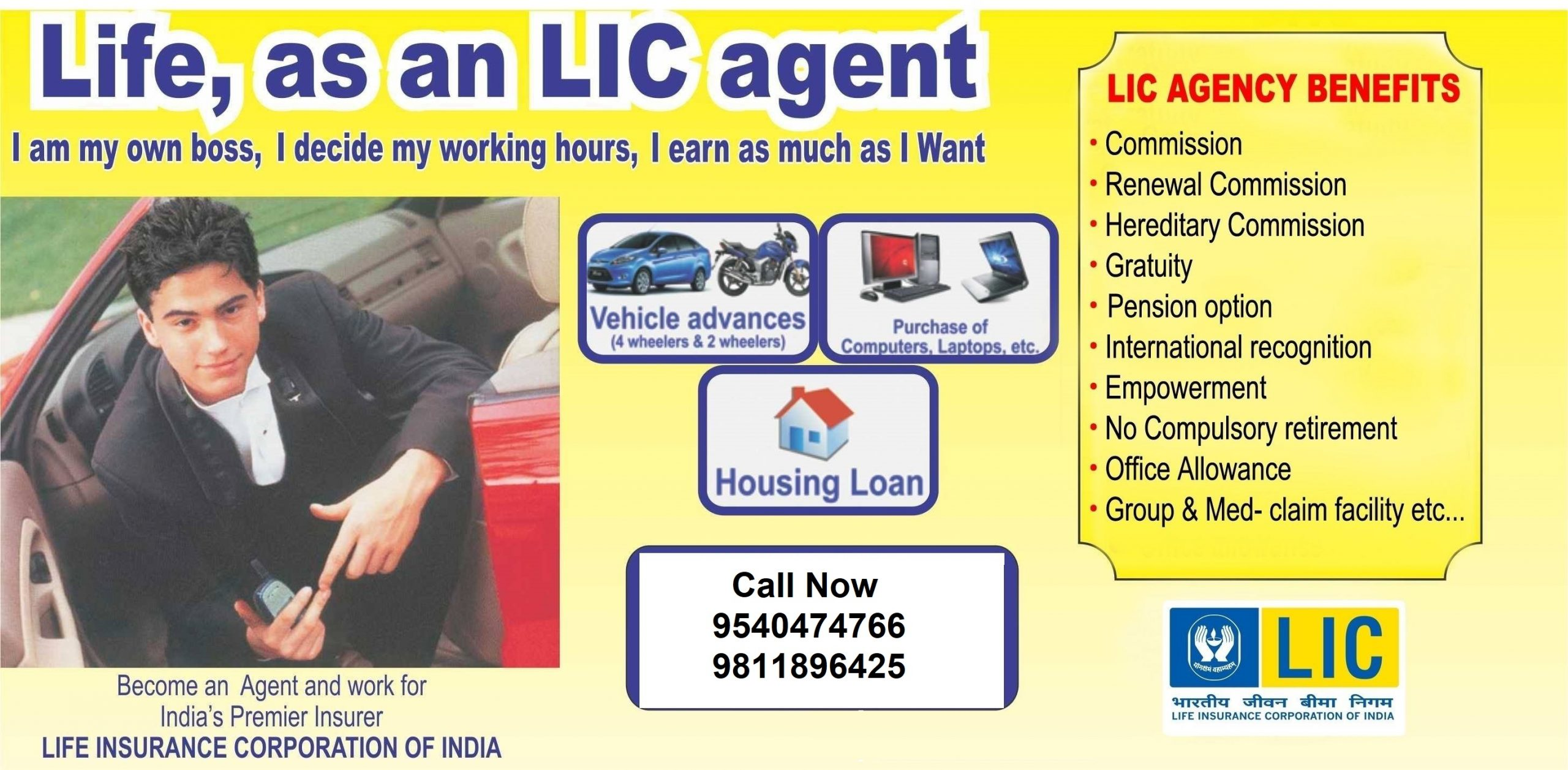Benefits for LIC Agent